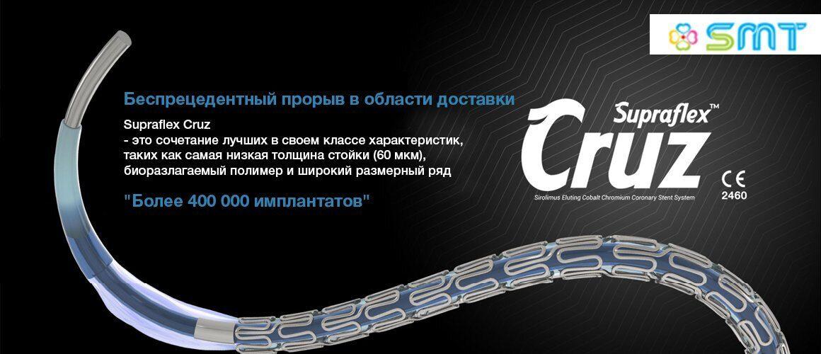 SMT-banner